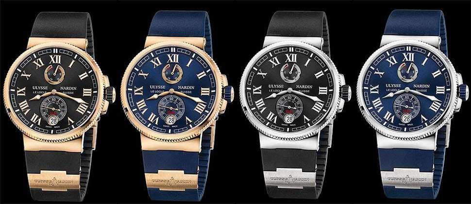 Купити годинник Ulysse Nardin в Україні